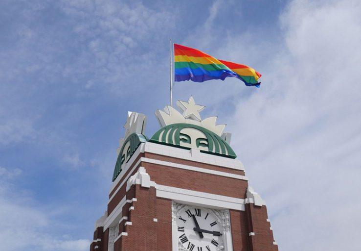 Starbucks Pride Flag