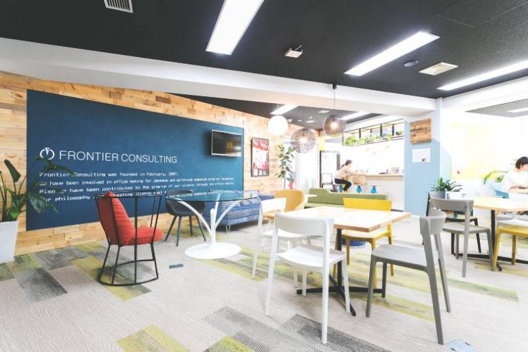 Fronteir Consulting Community Space